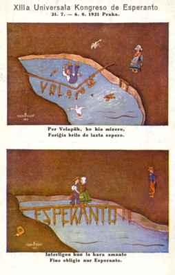 pohlednice ze 13. Světového kongresu esperanta v Praze - bildkarto