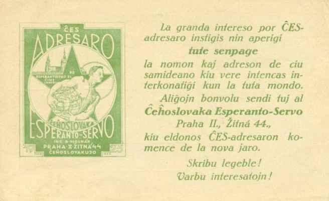 dopisnice 30. léta - poŝtkartoj 1930-aj jaroj